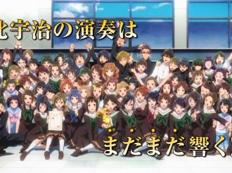 'Sound! Euphonium 2' Compilation Movie Confirmed: Special Event Report
