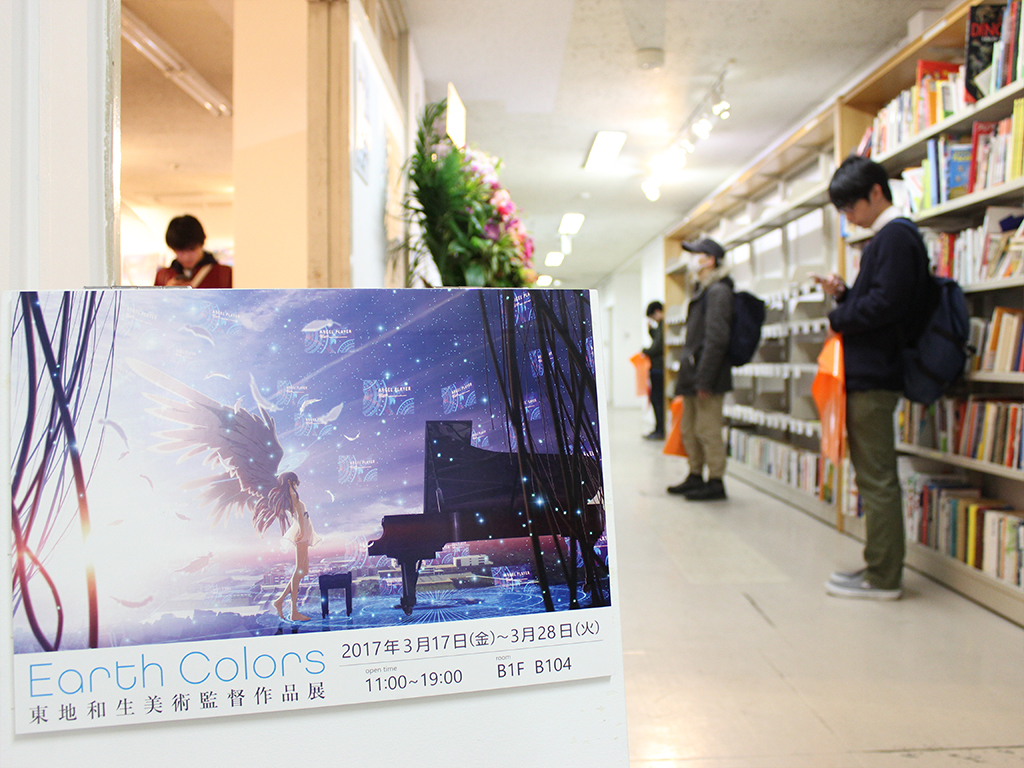 Kazuki Higashiji Art Direct Exhibition Photo Report