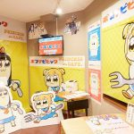 Princess Café Collaboration with Manga Pop Team Epic |