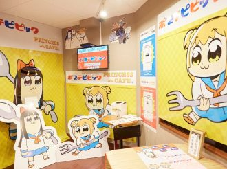 Check Out the Princess Café Collaboration with Pop Team Epic