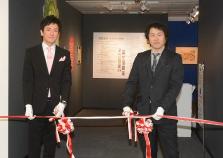 The Hiro Mashima 20 Year Anniversary Exhibition