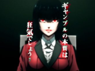 New PV for TV Anime 'Kakegurui'. Cast To Be Announced At AnimeJapan 2017
