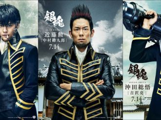 Gintama Live Action: Visuals for Shinsengumi Released