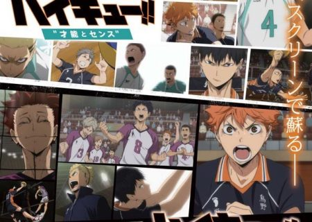 Haikyuu!!: Two Recap Movies, Aoba Josai and Shiratorizawa, Announced