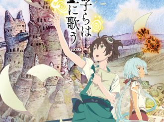 Anime 'Children of the Whales': Teaser PV, Visual, and Staff Revealed