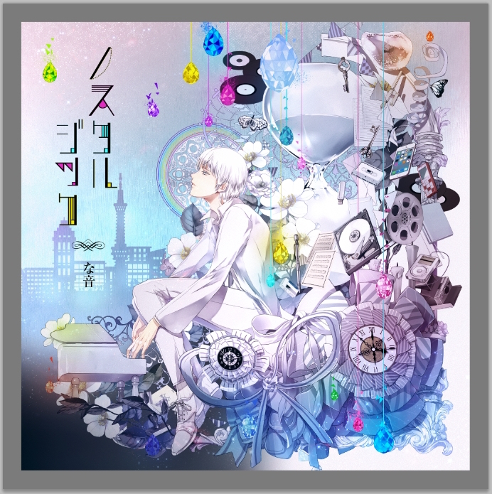 Music Duo Na-oto: A Combination of a Vocaloid Vocalist & a Vocaloid Producer