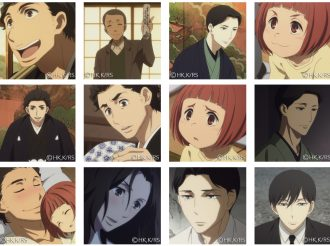 'Shouwa Genroku Rakugo Shinjuu' Gives Away 300 Different Free Twitter Icons