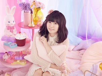 Ayana Taketatsu Opens Official Mobile Fanclub 'Ayana Koukoku'