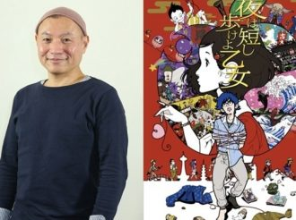 'The Night is Short, Walk on Girl': Interview with Director Masaaki Yuasa