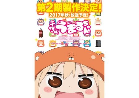 TV anime Himouto! Umaru-chan Second Season Poster