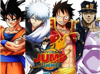 Universal Studios Japan and Weekly Shonen Jump to Team up This Summer