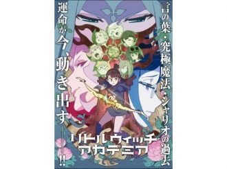 OP/ED Themes for Second Cour of 'Little Witch Academia'