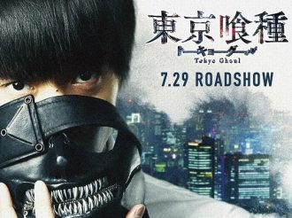 Live-Action 'Tokyo Ghoul' Teaser Video Released