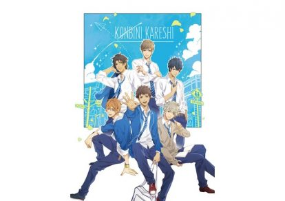 TV Anime: Konbini Kareshi (lit. Convenience Store Boyfriend)