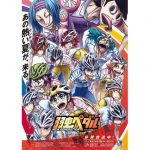 'Yowamushi Pedal NEW GENERATION' Inter High Arc