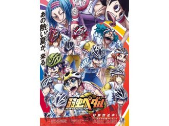 'Yowamushi Pedal NEW GENERATION' Releases New Trailer for Inter High Arc