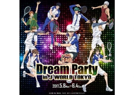 Tenimyu and J-World Announce New Collaboration Event