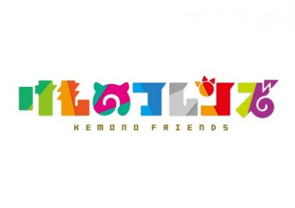 Kemono Friends Logo