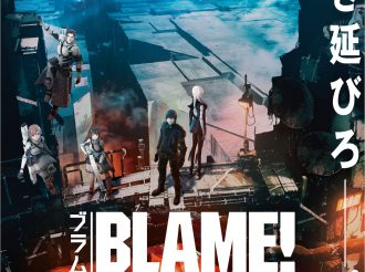 'Blame!' to be Screened at Annecy International Animation Film Festival 2017 in France