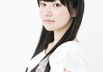 voice actress Sachika Misawa.