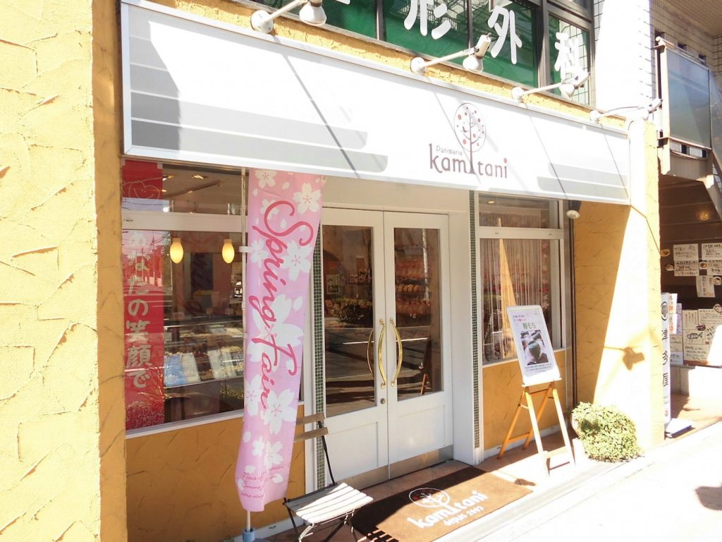 The Real Life Locations of 'Your Lie in April' | Patisserie Kamitani