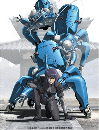Ghost in the Shell: Stand Alone Complex (Image from Amazon)