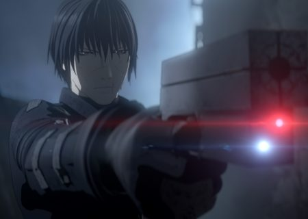 Anime Movie BLAME!