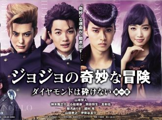 'Jojo's Bizarre Adventures' Live Action Trailer and Banner Revealed