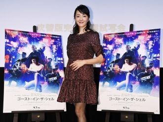 Hollywood 'Ghost in the Shell' Japanese Dub: Atsuko Tanaka Fan Meeting Event