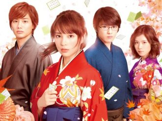 'Chihayafuru' and Competitive Karuta