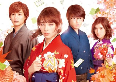 Chihayafuru Movie