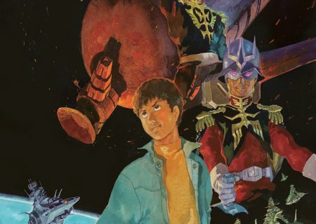 'Mobile Suit Gundam The Origin: Clash at Loum'