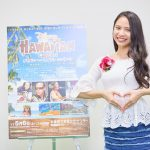 Tomona Yabiku. the Japanese Voice of Disney's Moana