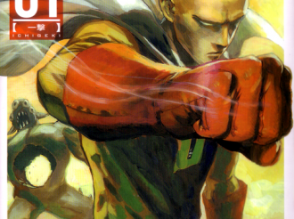 Manga Review: 'One-Punch Man' Vol.1