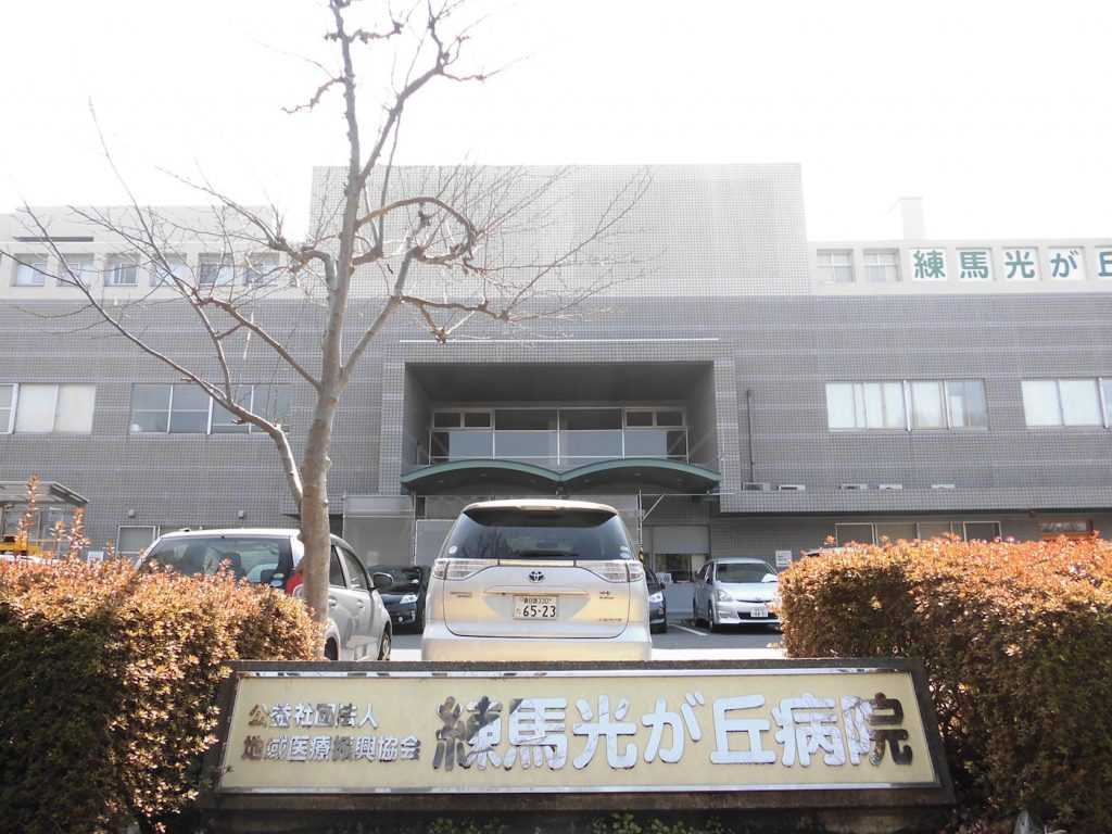 The Real Life Locations of 'Your Lie in April' | Nerima Hidagikaoka Hospital