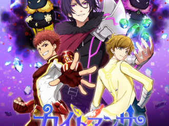 Open Auditions to Be Held for Summer Anime 'Kaito x Ansa'