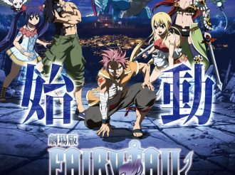 'Fairy Tail -Dragon Cry-' to be Screened in 16 Countries Worldwide