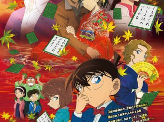 'Detective Conan: Crimson Love Letter' Comes Out This Friday