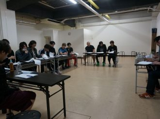Cast of 'All Out!! The Stage' Begins Rehearsals