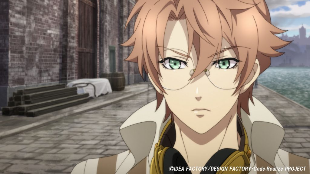 Anime Adaptation 'Code: Realize ~Guardian of Rebirth~'