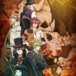 'Code: Realize ~Guardian of Rebirth~'
