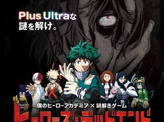 'My Hero Academia' to Get Real Life Escape Game