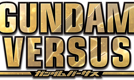 Gundam Versus Logo PS4 Game