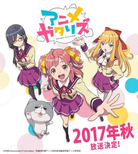 Original Anime Anime-Gataris