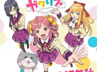 Original Anime 'Anime-Gataris' to Start Airing in Fall 2017