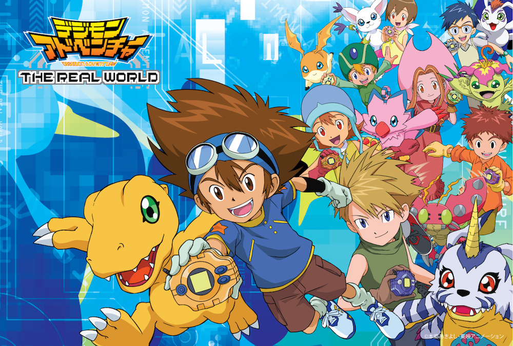 Digimon Adventure - The Real World!