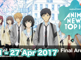 This Week's Top 10 Most Popular Anime News (21-27 April 2017)
