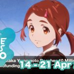This Week's Top 10 Most Popular Anime News (14-20 April 2017)
