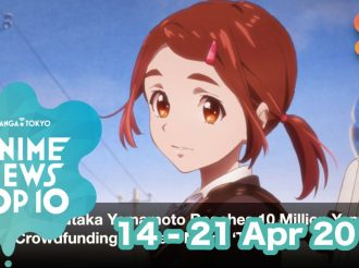 This Week's Top 10 Most Popular Anime News (14-21 April 2017)