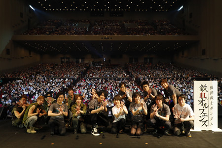 'Mobile Suit Gundam: Iron-Blooded Orphans': Final Episode Screening and Live Performance Report